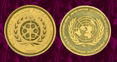 United Nations Population Award